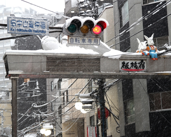 These bunnies sit atop an arch on a main road in Itabashi, and on this day they were bravely weathering a surprising snow storm that hit Tokyo.