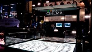 shinjukunightmovietheater