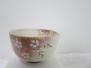 My Tea Cup!