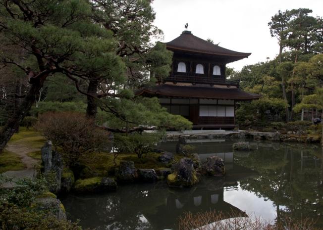 "Ginkaku-ji, ""Temple of the Silver Pavillion"""
