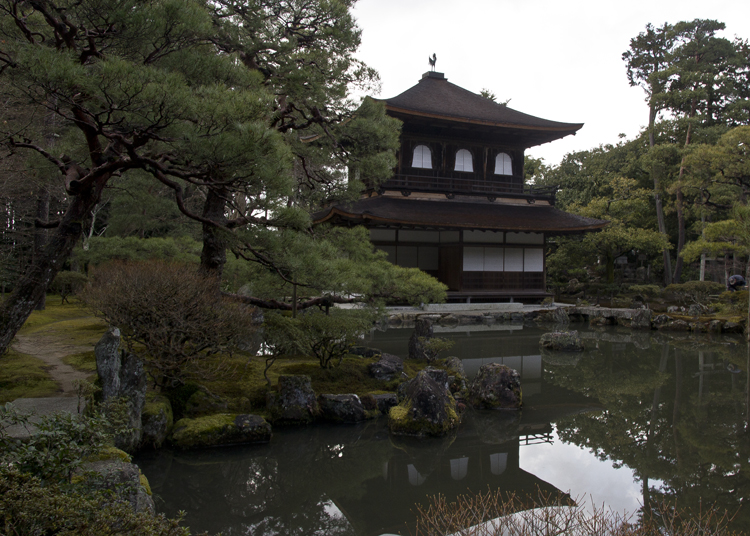 "Ginkaku-ji, ""Temple of the Silver Pavillion"""