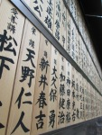 Welcome to Japan: Shrines, Cigarettes, andSalarymen