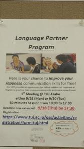 Knock knock! Who's there? TUJ's Language Partner Program! Time to improve those communication skills!