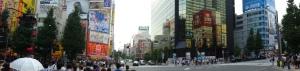 The Otaku Cultural Center!