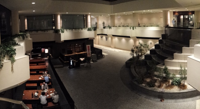 One of several beautiful cafeterias in Shiroyama Trust Tower!