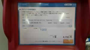 20140917_164702