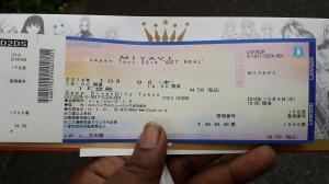 やった!私のコンサートチケットを買った!私はMiyaviを見に行こう!