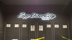 Thank you Zepp DiverCity Tokyo, for giving me a night I will never forget.