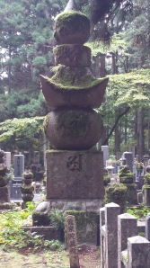 For instance, along the path in okunoin, we saw many Gorinto (five tier Stupa).