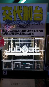 Why hello Jubeat. I've figured out some of your tricks.