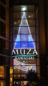 Muza Kawasaki Symphony Hall, my ears are ready! Grace them with the sounds of Taiko drums!