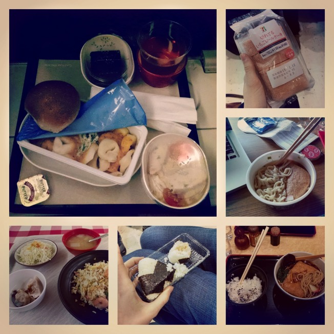 Food from all over: the airplane, the airport, Kitazono Women's Dorm, and my first Japanese restaurant!