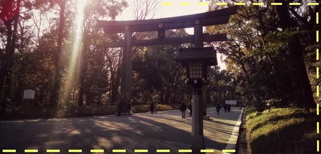 This is a Torii, or shrine archway, under which you bow when you pass through to pay respect.