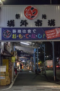 When we arrived at the market, it was still slow but vendors were putting out their goods, and shops were turning their lights on. Here is one of the main signs indicating where the outdoor market begins.