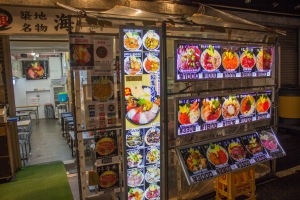 In the market, there are many famous sushi and sashimi restaurants, since the fish could not get any fresher than from a place like the market.