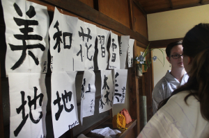 The completed calligraphy works of TUJ students were hung on the wall for display.