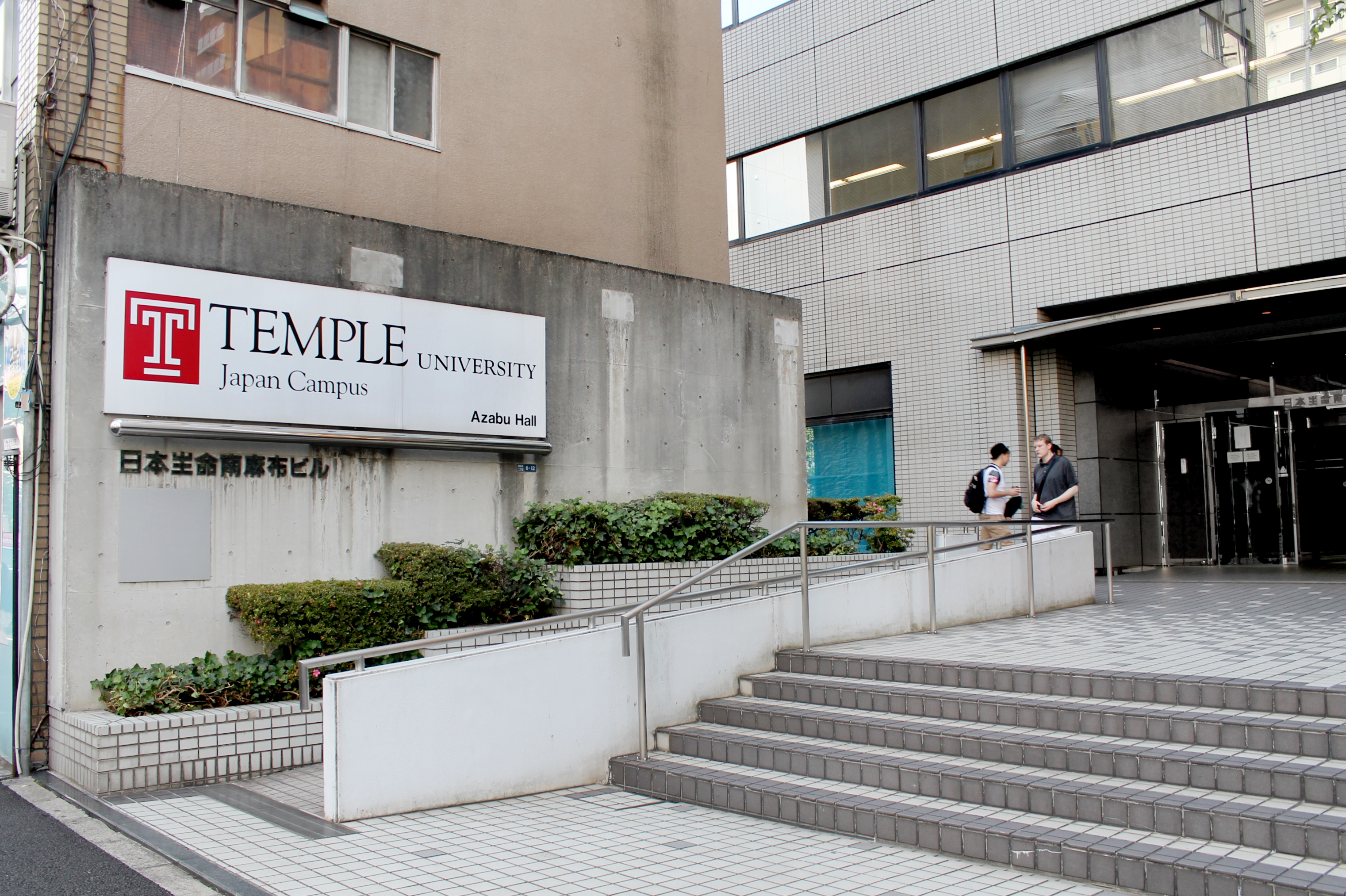 temple university writing center Continue as guest your information will not be stored for future visits you'll have the option to create an account later on.