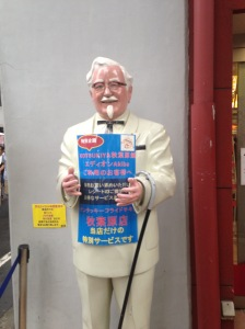 I found Colonel Sanders in Akihabara, it made me laugh pretty hard. Consumerism in Japan is fascinating.