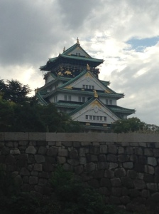 Osaka Castle. It was huge and beautiful!