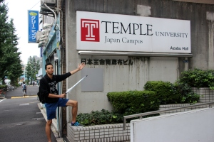 TUJ-Azabu Hall Sign-Michael Kent-TUJFL2015