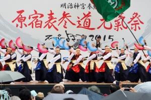 Yoyogi Park-Festival dancers with fans-Michael Kent-TUJFL2015