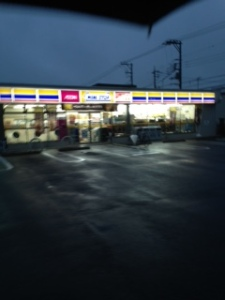 Convenience Stores like this one are all over Japan. It's quite a sight.