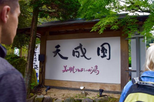 f161006_tokyo_teiseien-hotel-and-onsen_tamlynkurata