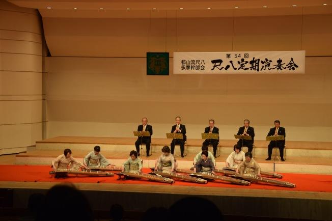 f16808_tokyo_saga-no-uta_tamlynkurata