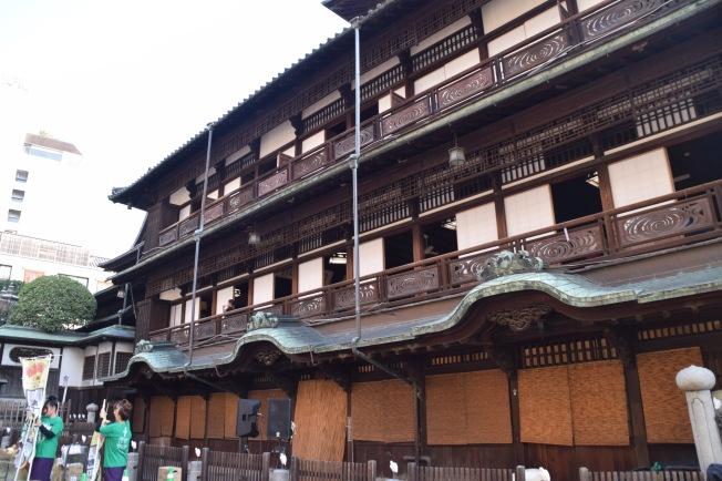 f161309_tokyo_side-of-dogo-onesn_tamlynkurata