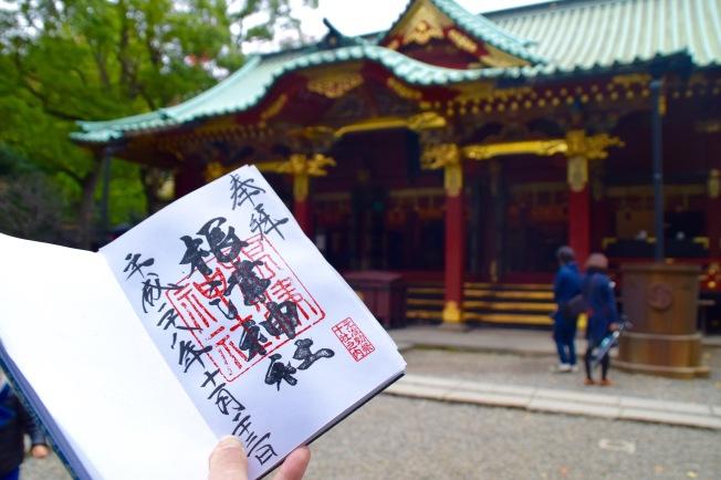 f161403_tokyo_nezu-jinja-and-goshuin_tamlynkurata