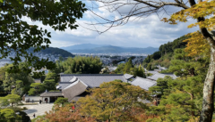 The view from the garden at Ginkakuji