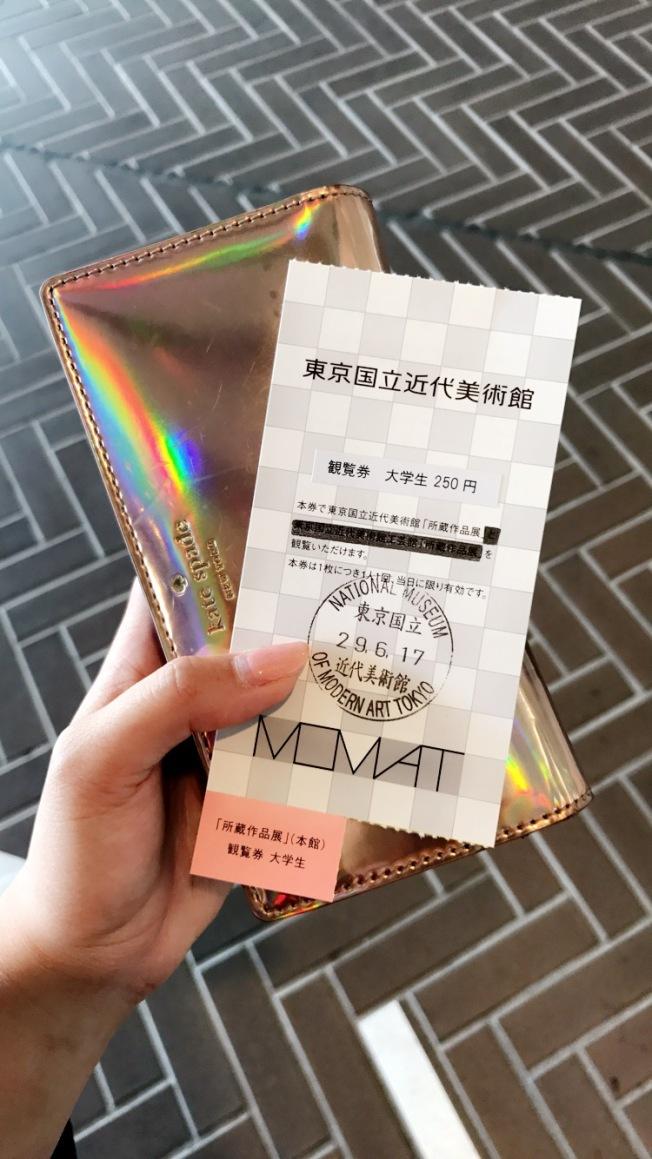 SU17304_Tokyo_MOMAT_RichelDiaz