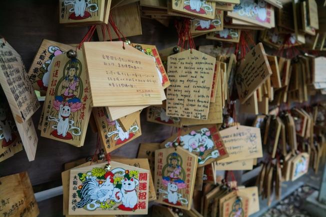 SU17305_Tokyo_Prayers_RichelDiaz