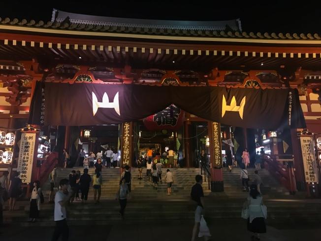 SU17712_Tokyo_CustomText_richelDiaz