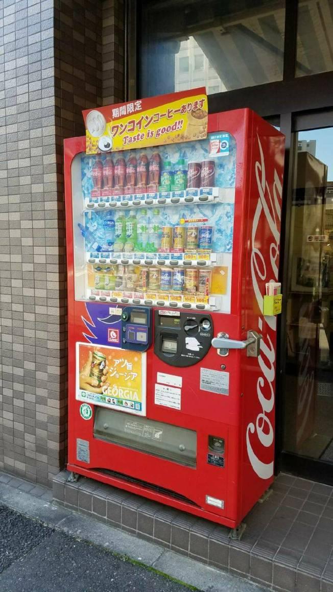 005_Minato-ku_Vending-Machine_KaylaAmador