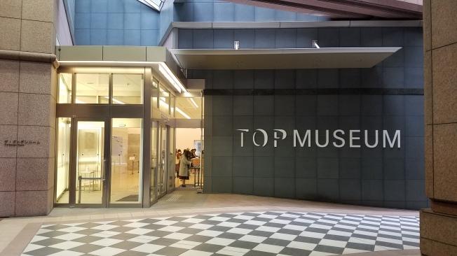 SP18303_Meguro_Tokyo-Photographic-Art-Museum_KaylaAmador
