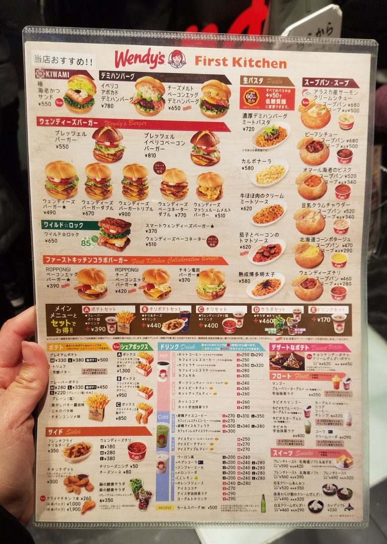 SP18410_Roppongi_Wendy's-Menu-Similar-yet-Unfamiliar_KaylaAmador