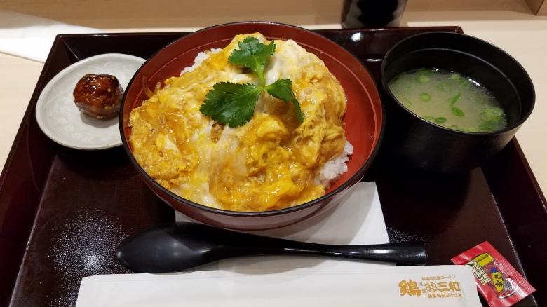 SP18601_Tokyo_Oyakodon_KaylaAmador