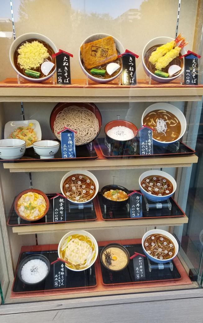 SP18602_Tokyo_Food Model Display_KaylaAmador