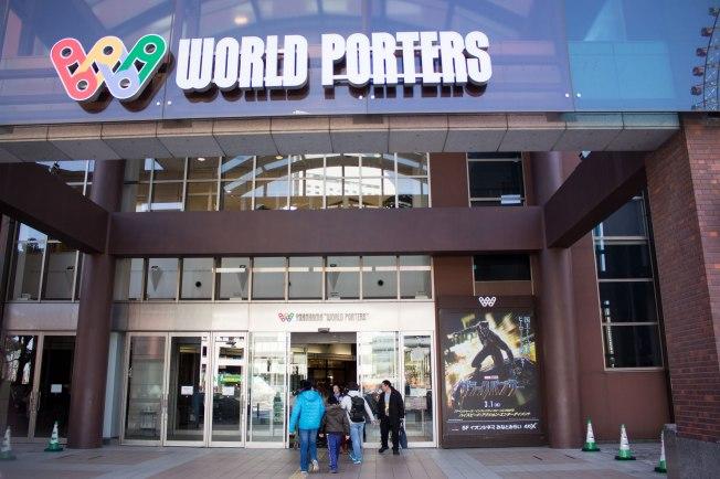 SP18702_Yokohama_WorldPorters_KaylaAmador