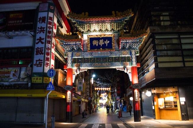 SP18707_Yokohama_EntrancetoYokohamaChinatown_KaylaAmador