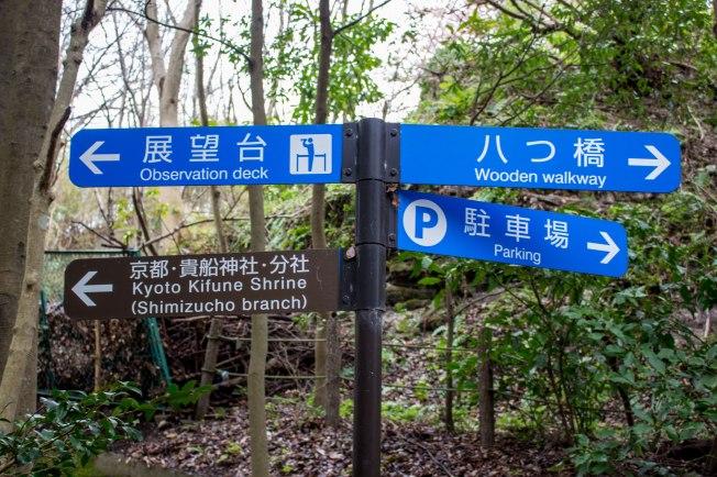 SP18904_Nuzamu_Izu Geopark Directions_KaylaAmador