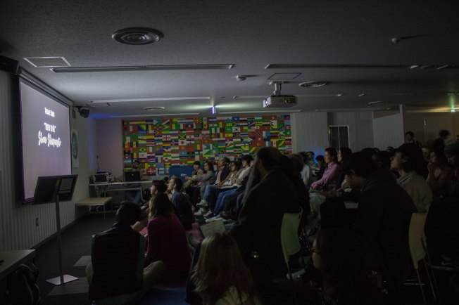 SP18407_TUJ_Watching Student Films_KaylaAmador